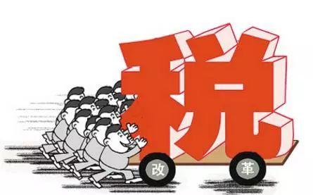 动车票降价、北上广公交卡你们村也将能刷…好消息还有更多!