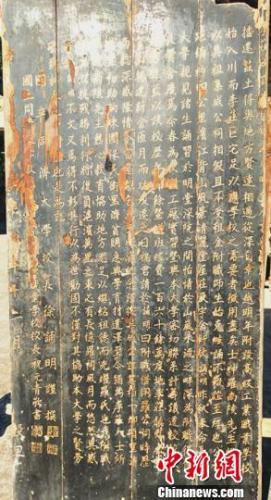 李庄古镇发现记载抗战时期同济大学内迁史料珍贵木匾