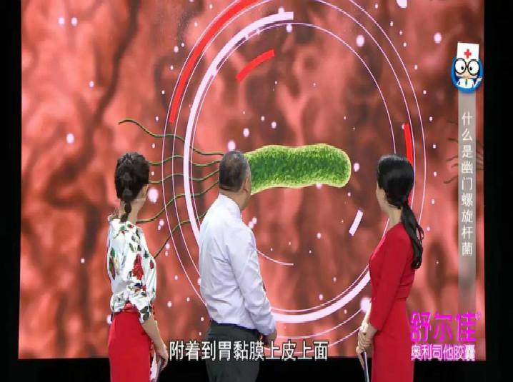 感染幽门螺旋杆菌真的会导致胃癌吗?
