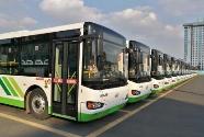 清明节期间烟台开通三条免费祭扫公交专线车