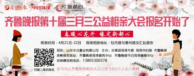 公交公司开通赏花专线 迎接第27届菏泽牡丹文化旅游节