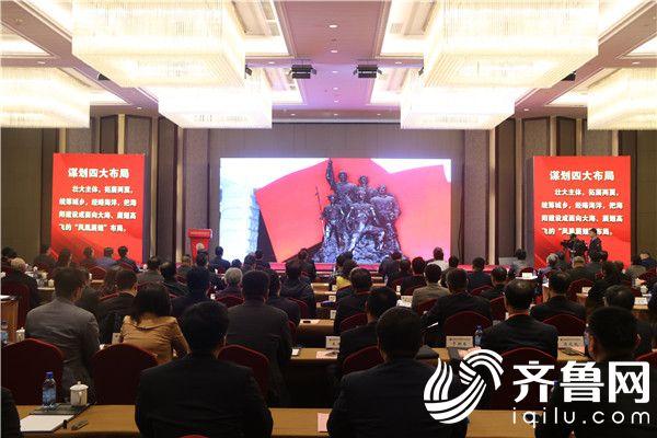 弘扬地雷战精神与党性教育基地建设研讨会在海阳成功举办