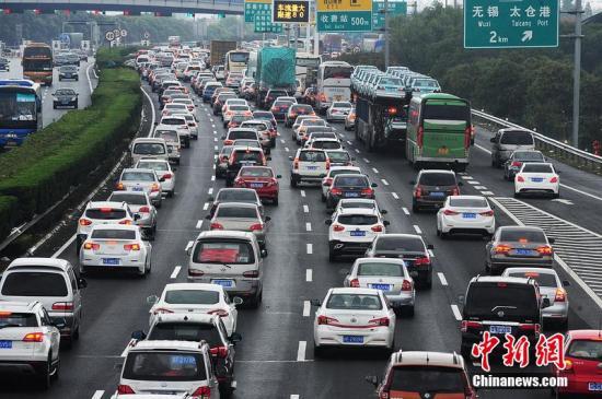 交通运输部:清明节假期高速公路小客车免费通行