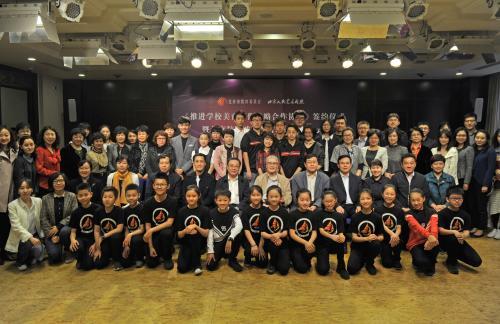 北京人艺携手北京市教委 把戏剧送进校园
