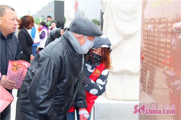 东营市举行遗体器官捐献者纪念追思活动