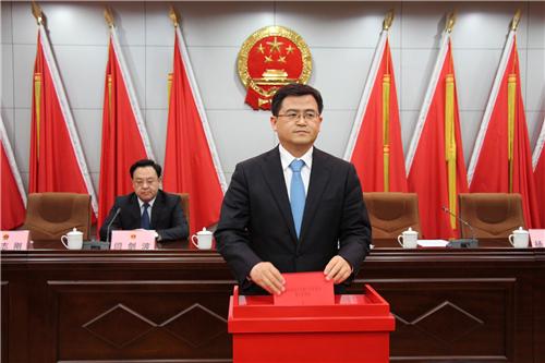 菏泽市十九届人大常委会召开第十次会议
