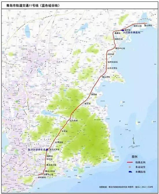 青岛地铁线路进程:11号线4月开通试运营