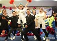 【体坛资讯】首届中国啦啦操文化节日照举行