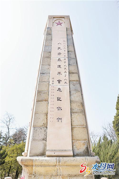 从烟台抗日烈士纪念碑看胶东红色基因传承