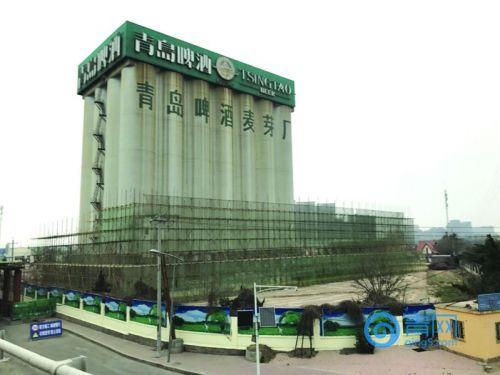"""老青啤麦芽厂将发""""新芽"""" 市北54家企业完成生产搬迁"""