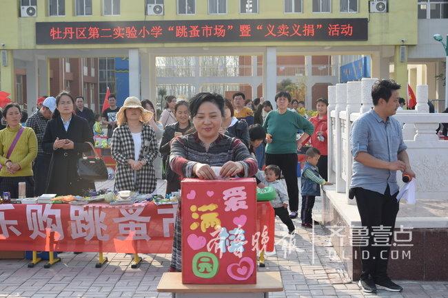 """牡丹区第二实验小学举""""义捐义卖""""活动"""