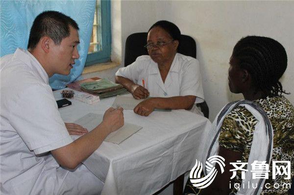 烟台山医院王萧光:坦桑尼亚是我一生的牵挂