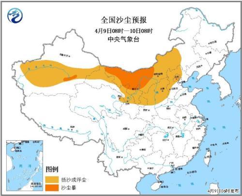 西北华北等地将有沙尘 东北地区有明显雨雪天气