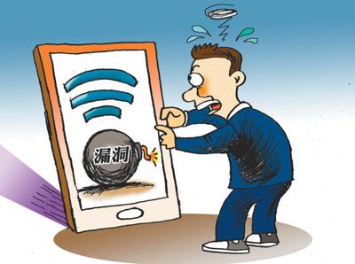 人民日报:僵尸主机、泄露隐私…您家的路由器足够安全吗?