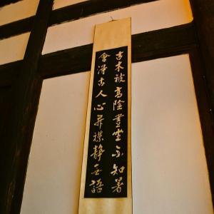 国内首家《尚书》文化传承中心落户高青