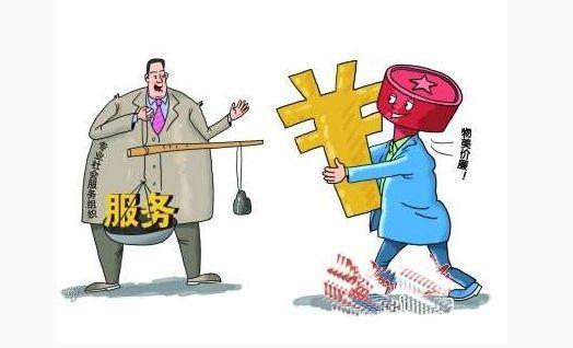 济宁试点事业单位政府购买服务改革,社会力量可竞标