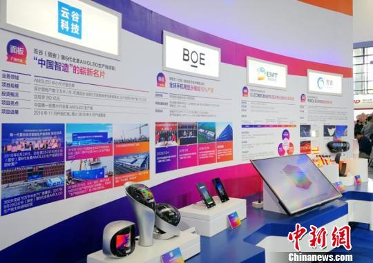 京南固安聚全球资源打造新一代OLED产业集群