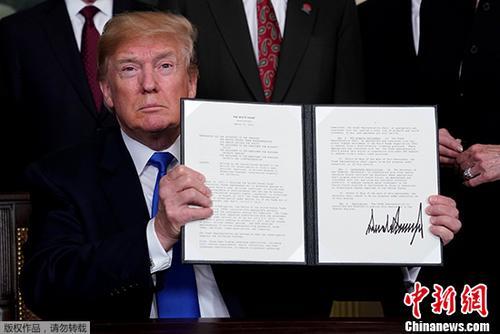 外媒:贸易保护主义无助美国经济 将摧毁对美信任
