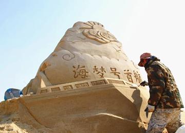 沙雕文化艺术节29日在南海新区开幕