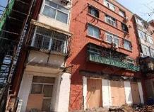 张店金鼎花园等4个老旧小区将进行整治改造
