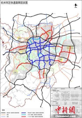 """杭州将建464公里快速路网 形成""""45分钟""""时空圈迎亚运"""