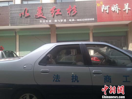 河北清河官方回应羊绒衫造假:正全面排查