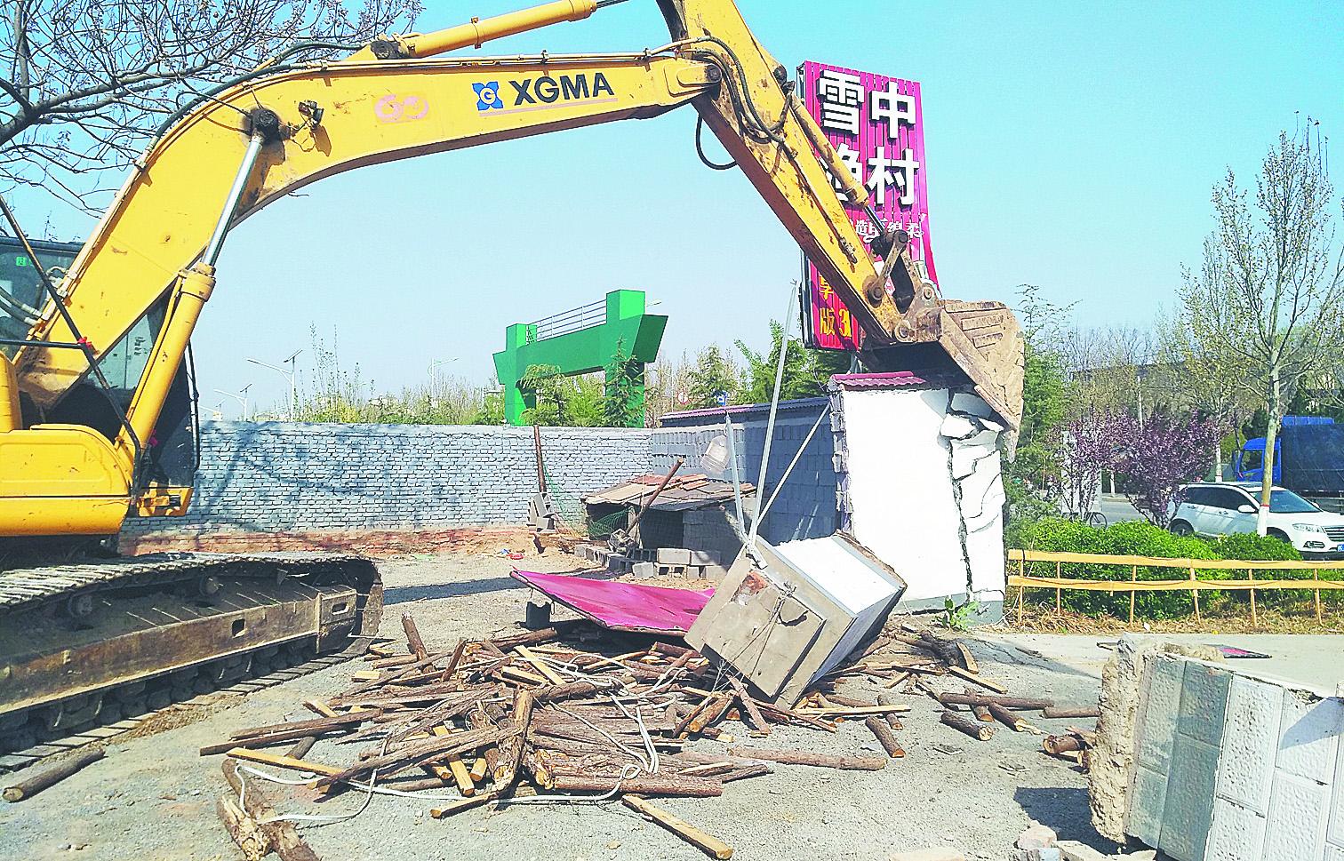 临淄对淄河泄洪区500亩违建进行集中拆除