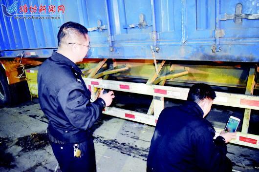 高速公路深夜发生离奇命案 潍坊民警奋战37小时破案