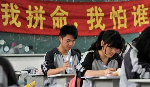 高校专项计划招生启动 聊城八县(市、区)纳入实施区域