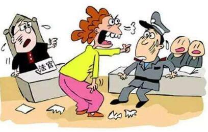 泰安:扰乱旅游秩序阻碍执行公务被拘20日