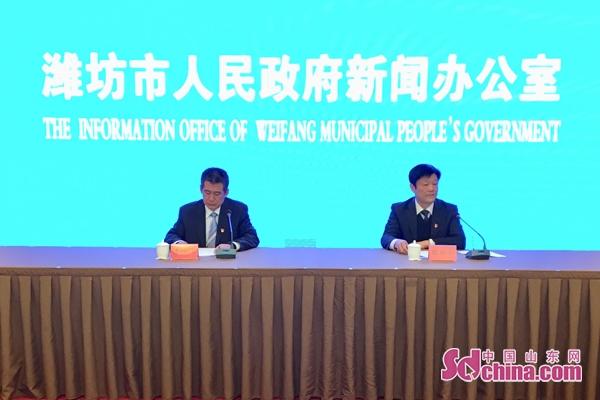 2018首届潍坊政产学研金联谊会将于4月13日举办