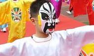 成都小学生自编自演京剧节目《说唱脸谱》