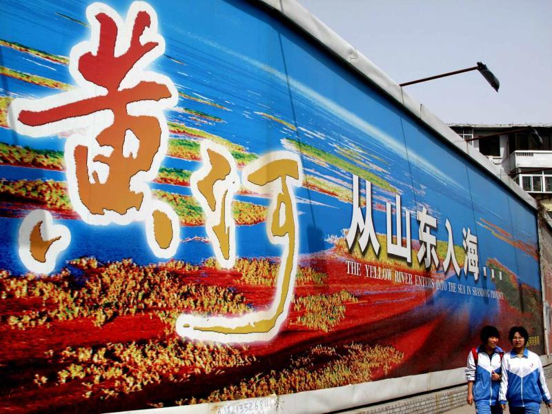 回家--黄河摄影万里行 山东段第一期(河择山东,水泊梁山)志愿者招募