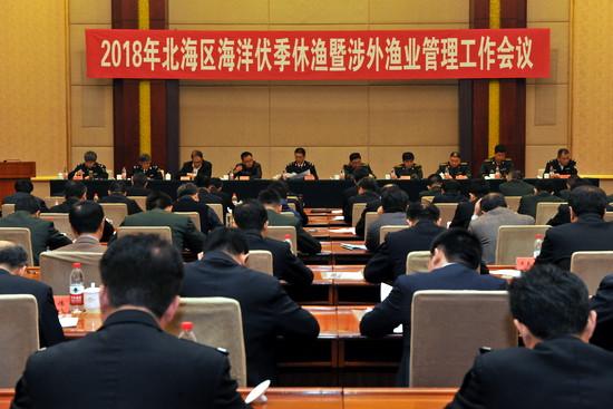 5月1日进入伏季休渔期,山东等环渤海省份将联合执法