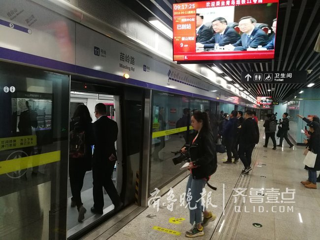 快讯!青岛地铁11号线票价2-7元,线网换乘最高8元