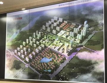 滨州高端片区规划出炉!将打造十分钟生活服务圈