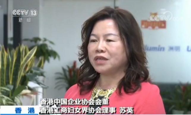 香港各界人士热议习主席博鳌演讲 演讲振奋人心描绘发展大格局