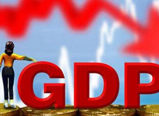 亚行报告:今年中国经济将持续稳定增长,预计增长6.6%