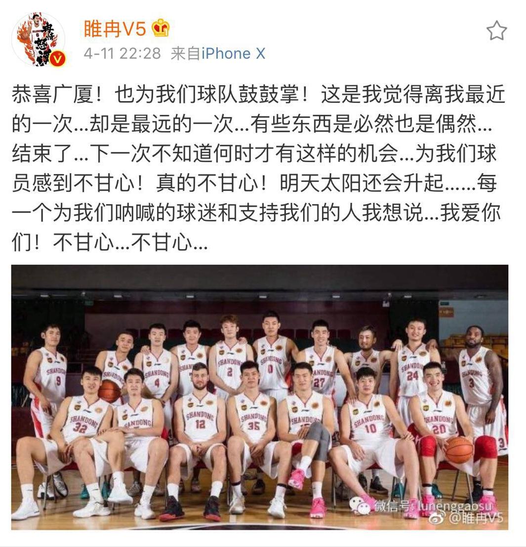 以梦为马不负韶华 山东高速男篮队员赛后齐感慨