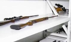 周村检察院公布7起案件 一人非法持有枪支被逮捕
