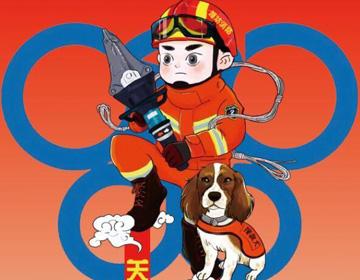 4米高大型消防主题风筝将亮相第35届潍坊国际风筝会