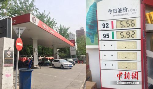 油价小幅上调 普通私家车加满一箱油将多花2元