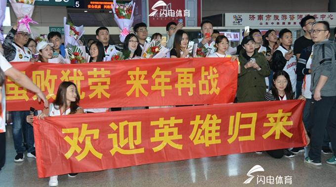 山东高速男篮返回济南 球迷接站小丁站姿霸气