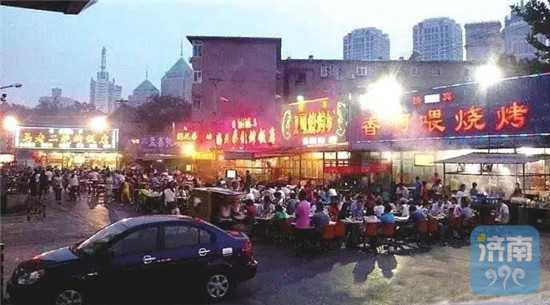 """回访济南烧烤街,原来的""""撸串胜地""""现在啥样了?"""