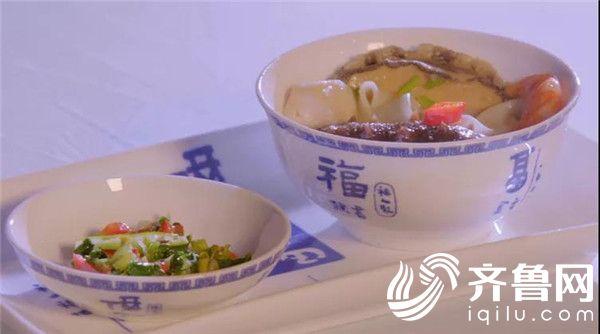 守艺·传承——烟台非物质文化遗产:福山大面