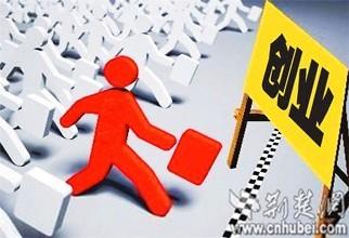 """聊城:2017年度全民创业创新三""""十佳""""评选启动"""
