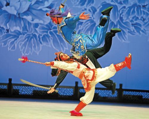 想学唱念做打,聊城市京剧院免费教