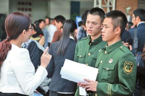聊城首个退役军人创业孵化中心 加强就业创业服务