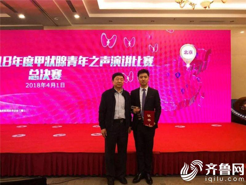 崔传友与聊城市人民医院乳腺中心主任章阳(左一)合影