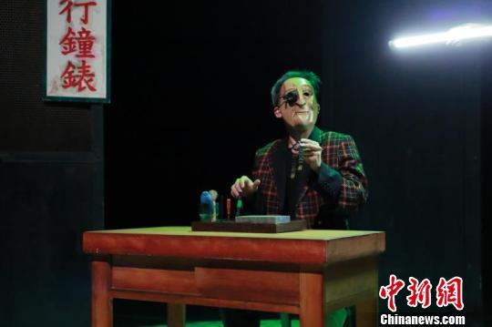 香港面具剧《爸爸》将首次进京开启疗愈之旅